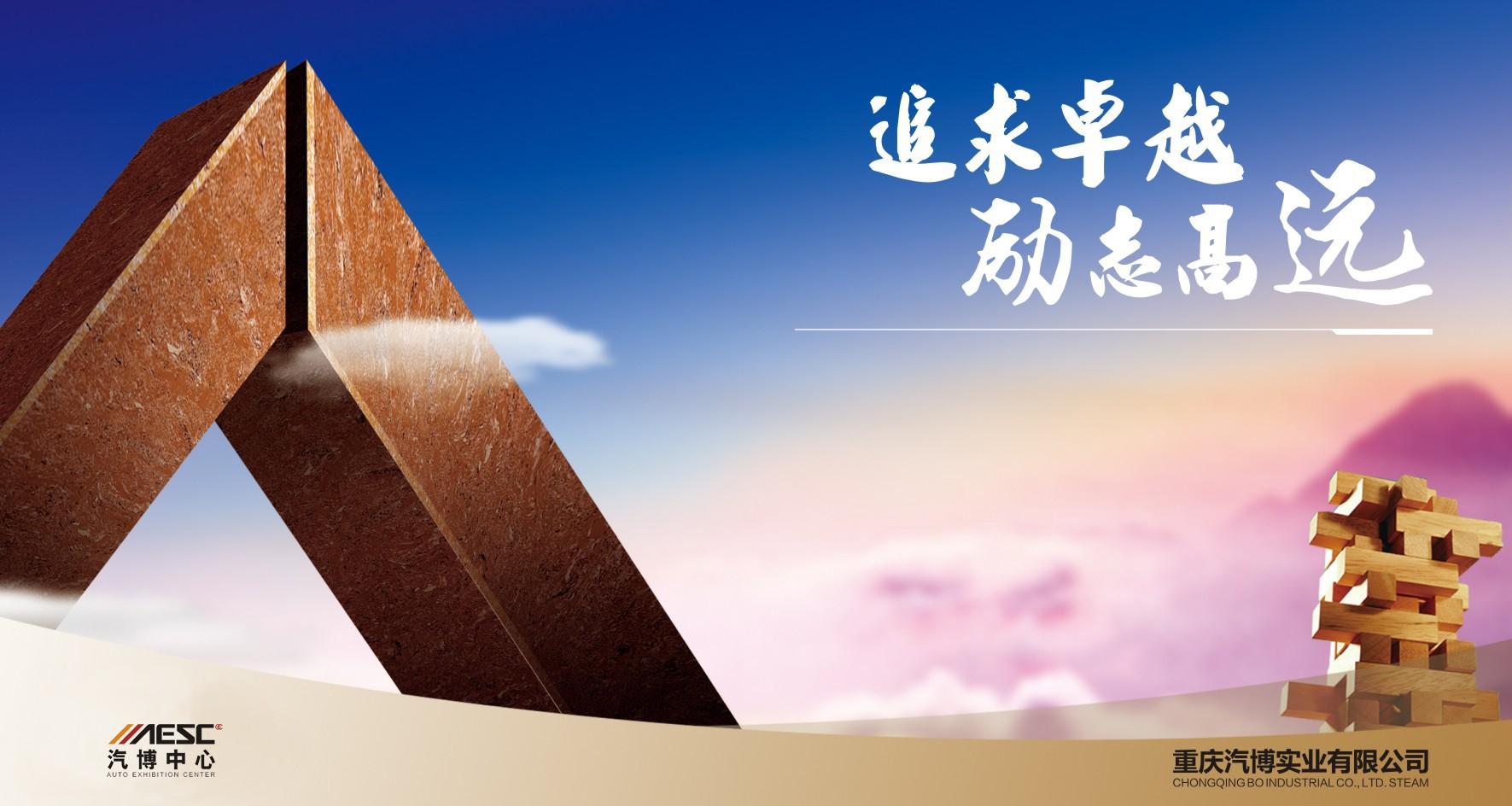 重庆汽博中心|科目一理论考试|车管所|二手车交易市场|汽配市场|名车广场|车辆检测站|加油站